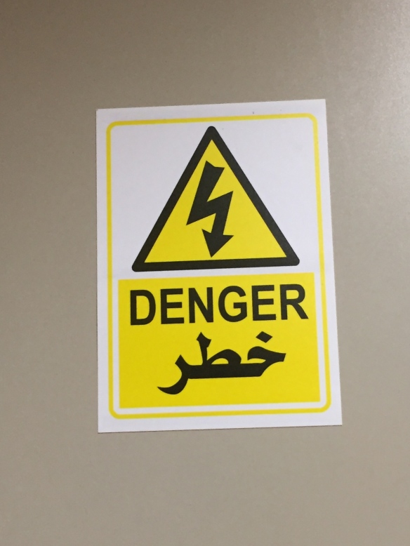 Denger! Denger! High Voltage!